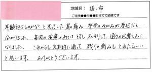 voice_kata02