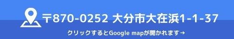 Google mapにとびます